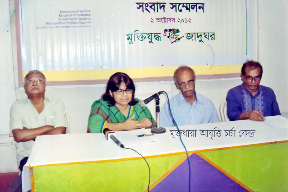 Rafiqul Islam at Press Conferance