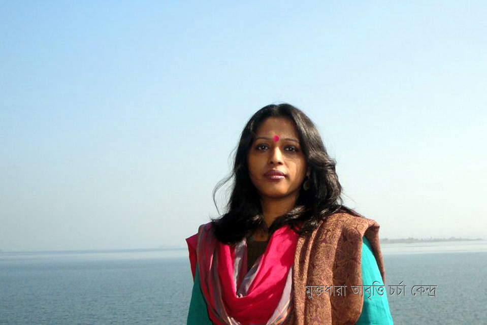 Nasima Khan Bakul in Front of a River